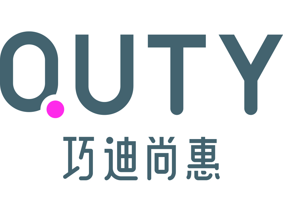 巧迪尚惠(QUTY)