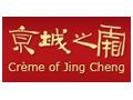 牛尔亲研京城之霜Creme of Jing Cheng