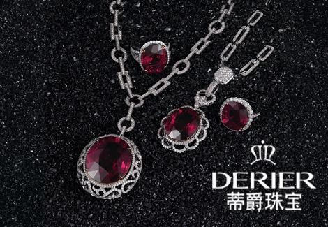 蒂爵珠宝世界排名第几十大珠宝品牌有哪些?