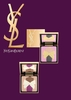 时装精神复古彩妆盒