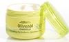 橄榄晒后修护发膜