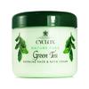 自然纯净绿茶颈霜