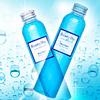 蓝色油脂调理收敛水