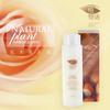 天然有机玫瑰乳木果油特润身体乳