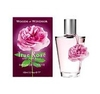 真实玫瑰香水