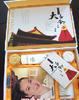 美白家族经典五合一套装2008新版