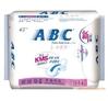 ABC个人护理超极薄绵柔排湿网面卫生巾