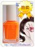 指甲油(果冻印度橘)