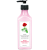 玫瑰美体润肤精华乳