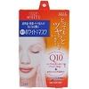 Q10紧实活肌保湿面膜