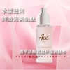 透明质酸高效补湿润肤水