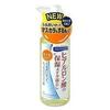 透明质酸保湿卸妆油