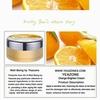甜橙净白莹润面霜