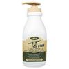 山羊奶橄榄油燕麦乳液