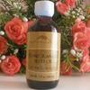 Mountain Rose Herbs有机冷压石榴籽油