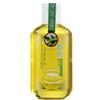 8倍水橄榄精华油