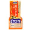 初生美肌辅酵素Q10玻尿酸双重保湿光泽乳霜