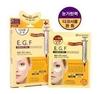 E.G.F水溶性精华凝胶眼贴膜
