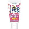 【其他】Sunstar Do婴幼儿强效防蛀牙膏