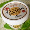 豆乳美白保湿面膜(免洗型)