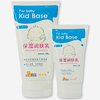 婴儿保湿润肤乳