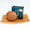 美肤皂(鱼腥草皂)