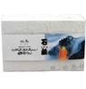 火山灰石碱手工皂