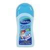 婴儿活力洗发沐浴双效洁净露