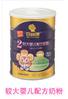 双益系列较大婴儿配方奶粉