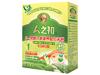B-胡萝卜素营养配方米粉