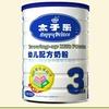 金字塔幼儿配方奶粉3段