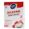 3段鸡肉胡萝卜初乳营养米粉