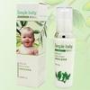 馨宝婴儿新生橄榄营养露