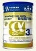 金装α乳清蛋白幼儿配方奶粉(3阶段)