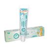 天然蜂胶儿童防蛀专用牙膏