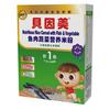 鱼肉蔬菜营养米粉