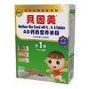 AD钙奶营养米粉