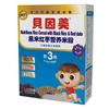 黑米红枣营养米粉