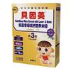 贝因美紫菜骨粉高钙营养米粉