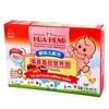 婴幼儿配方蛋黄番茄营养面