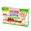 婴幼儿配方多维果蔬营养面