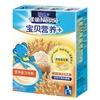 营养米粉1段