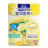 鸡肉蔬菜米粉