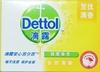 健康抑菌香皂(自然清新型)