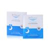 双分子玻尿酸保湿修护面膜
