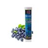 多维生素蓝莓泡腾片