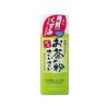 绿茶洗颜粉