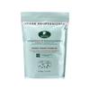 绿茶保湿软膜粉