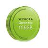 绿茶控油修护面膜