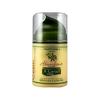 橄榄油水嫩多效滋润精华霜